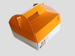 金华包装彩盒
